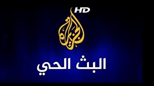 Arabic Live TV 4.2 screenshots 4