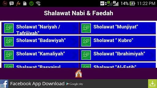 20 Sholawat Nabi dan Faidah
