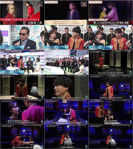 (TV-Music)(1080i) Ikuta Erika – Music Station 180608