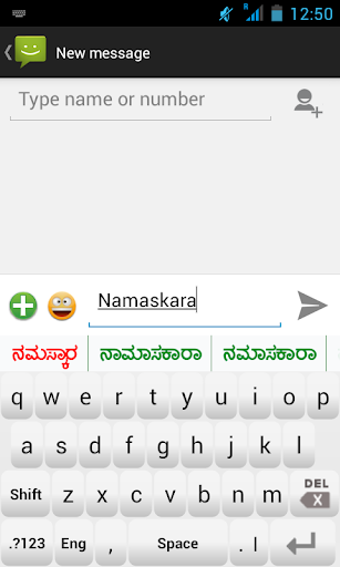 Kannada Roman Keypad IME