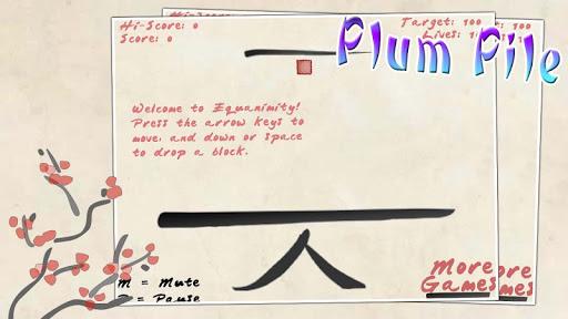 Plum pile