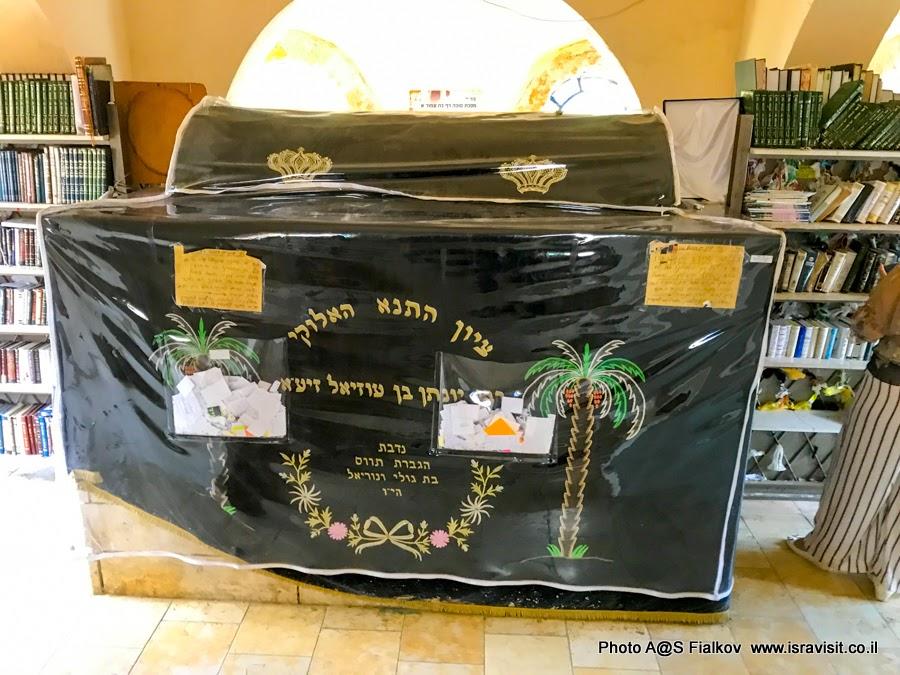 Гробница  рабби Йонатана Бен Узиеля в Амуке. Еврейские мудрецы и каббалисты. Экскурсии и туры в Израиле.