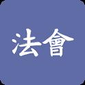 법회 icon