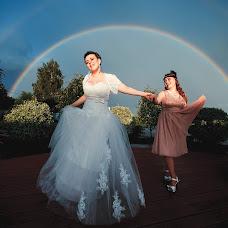 Wedding photographer Nikita Lapenko (Niklap). Photo of 08.08.2017