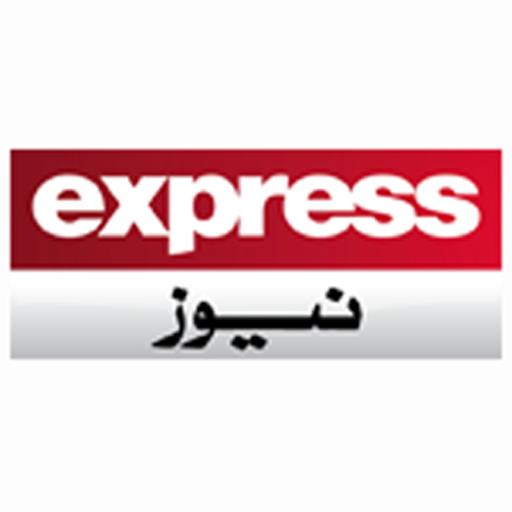 Express News TV (app)