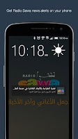 Screenshot of Radio Sawa  راديو سوا