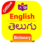 English to Telugu Dictionary offline 2.2