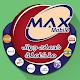 ماكس موبايل خدمات جوال متكاملة for PC-Windows 7,8,10 and Mac