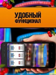 Клуб удачи - Игровые автоматы и слоты - náhled