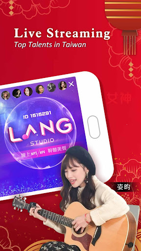 PC u7528 LANG Live 2