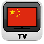 China TV HD Streaming !