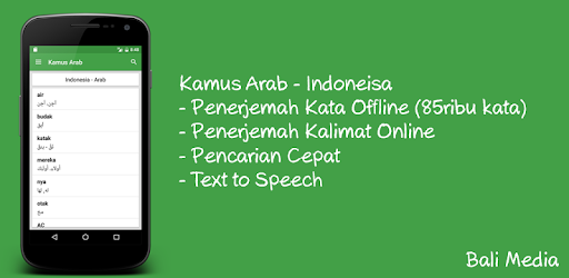 Arabic Indonesian dictionary complete application in Android