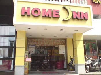 Home Inn Shanghai Pudong District Huinan Town