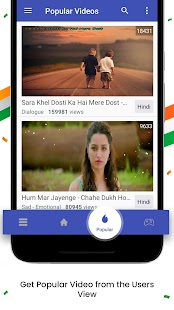 DP and Status Video For Whatsapp Screenshot