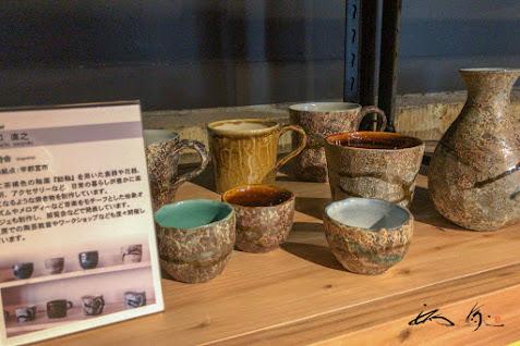 個性的な陶器