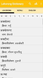 Lohorung Dictionary - náhled
