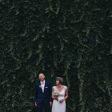 Wedding photographer Sergey Bitch (ihrzwei). Photo of 06.09.2017