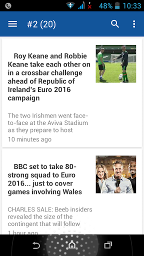 EURO 2016 screenshot 3