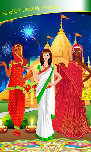 힌디어 소녀는 게임을 드레스