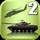 Modern Conflict 2 v1.24.3