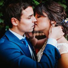 Wedding photographer Dani Mantis (danimantis). Photo of 05.11.2018