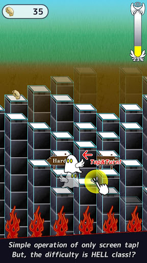 Stairway to Heaven  screenshots 12
