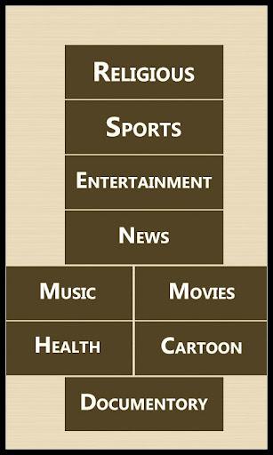 India Pakistan TV Channels