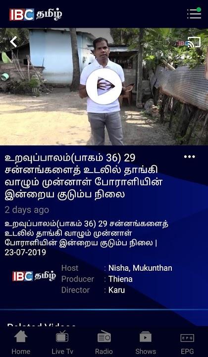 ibc tamil radio online