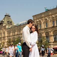 Wedding photographer Anastasiya Brayceva (fotobra). Photo of 02.08.2016