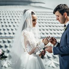 Wedding photographer Lena Valena (VALENA). Photo of 05.08.2017