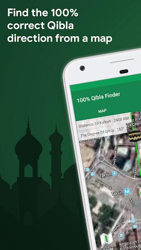 Qibla Finder screenshot 1