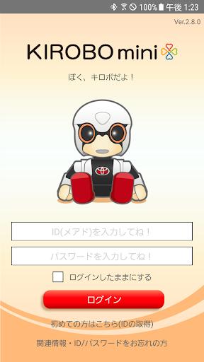 KIROBO mini 2.9.0 Windows u7528 1