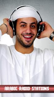 Arabských rozhlasových stanic - náhled