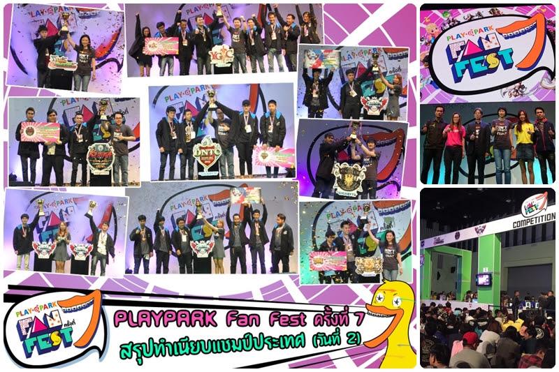 PLAYPARK Fan Fest 7 ปิดฉากศึกชิงแชมป์ประเทศไทย มันถล่มฮอลล์