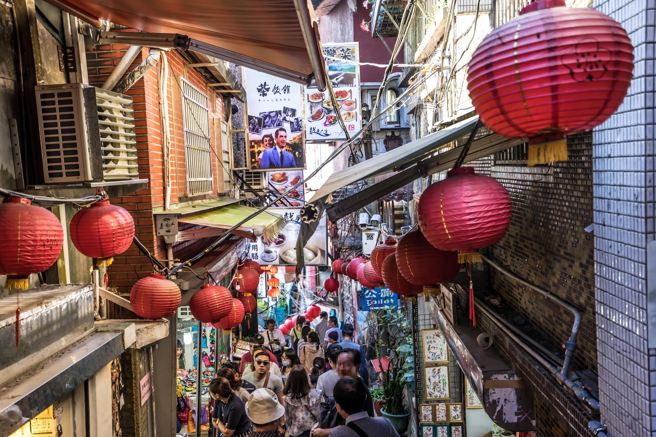 Jiufen Shuqi Street2