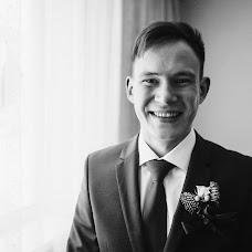 Wedding photographer Andrey Andryukhov (Andryuhoff). Photo of 13.03.2017