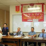2018-10-14 Special General Meeting