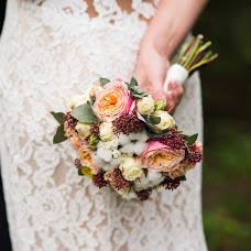 Wedding photographer Anna Korobkova (AnnaKorobkova). Photo of 28.04.2018