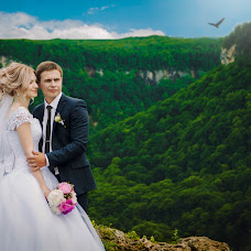 Wedding photographer Yuliya Lutay (id1680119). Photo of 26.05.2016