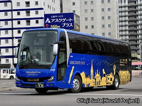 函館バス「高速はこだて号」 T3267 函館駅前Tにて