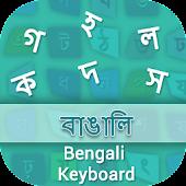 Bengali Input Keyboard