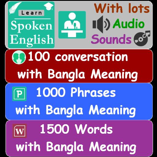 Learn Eng with Bangla Meaning – Aplicații pe Google Play