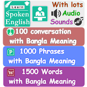 Learn eng with bangla meaning apps on google play learn eng with bangla meaning stopboris Choice Image
