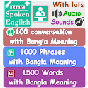 Learn Eng with Bangla Meaning icon