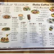 牧童咖啡 mutto coffee