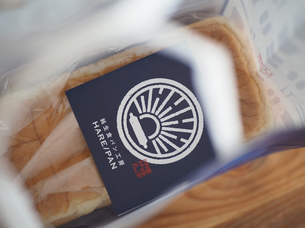 パンが登場