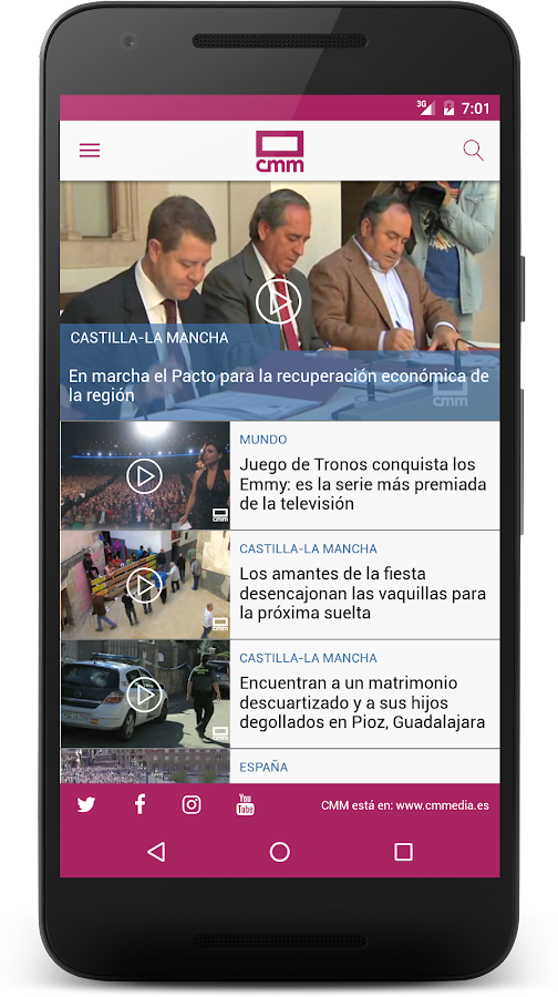 CMMedia- screenshot