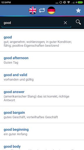 ドイツ語英語辞書