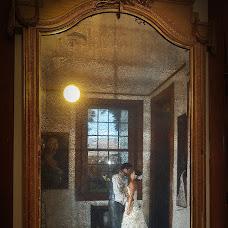 Wedding photographer Ivo Macedo castro (ivofot). Photo of 22.01.2016