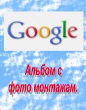 Photo: Логотип